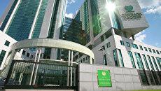 Здание Сберегательного банка России. Архивное фото