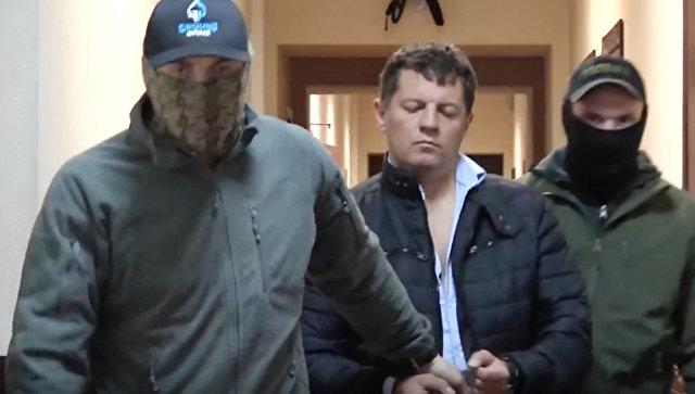 Стоп-кадр с оперативного видео задержания украинца Роман Сущенко