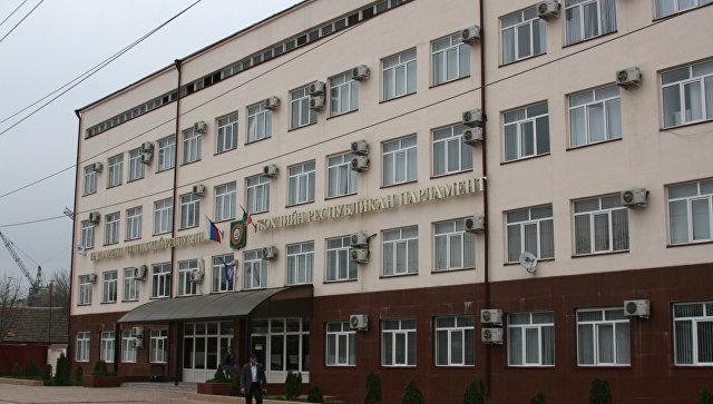 Здание парламента Чеченской республики
