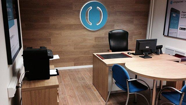 Офис банка Открытие в Москве. Архивное фото
