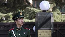 Сотрудник полиции у здания посольства КНДР В Пекине, КНР
