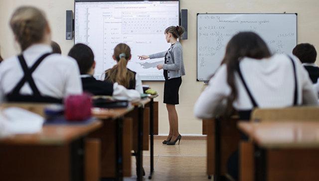 Назван предмет, который русские школьники знают хуже всего