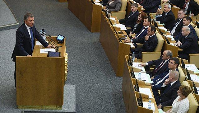 Председатель Государственной Думы РФ Вячеслав Володин на первом заседании Государственной Думы РФ нового созыва. 5 октября 2016