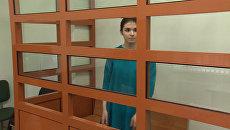 Обвиняемая в связях с ИГ Варвара Караулова предстала перед судом