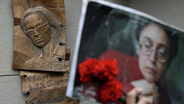 НаТроицкой площади около сотни петербуржцев почтили память Анны Политковской