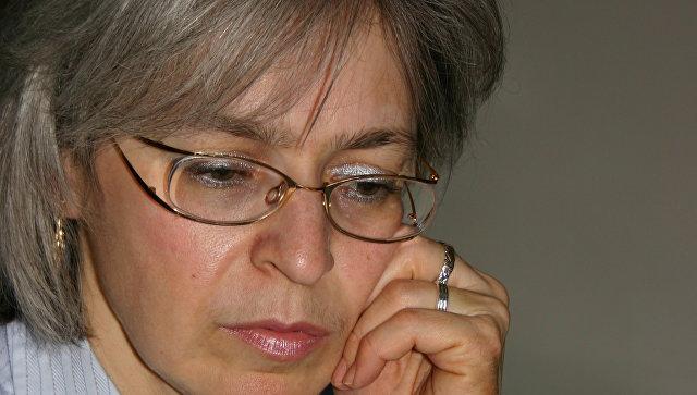 Журналист Анна Политковская. Архив