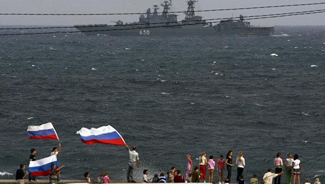 Кубинцы приветствуют корабль ВМФ России Адмирал Чабаненко в порту Гаваны. Архивное фото