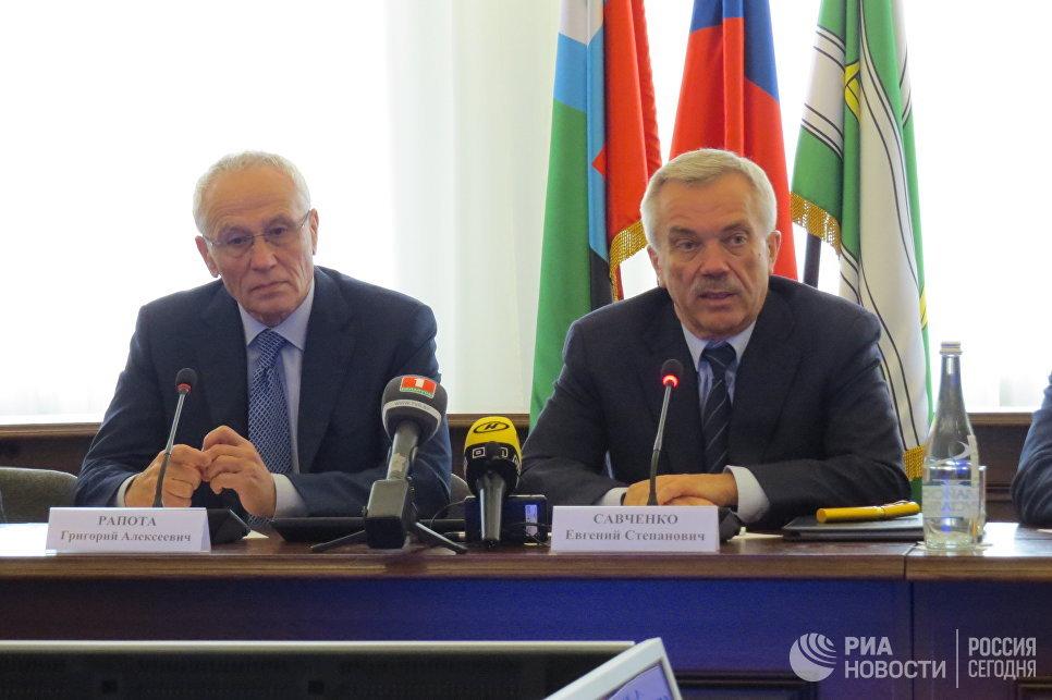 Госсекретарь Союзного государства Григорий Рапота и губернатор Белгородской области Евгений Савченко