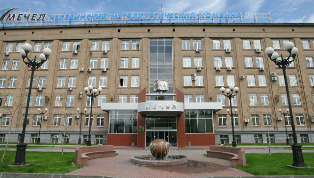Челябинский металлургический комбинат Мечел. Архивное фото