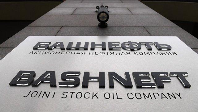 Офис нефтяной компании Башнефть в Москве. Архивное фото