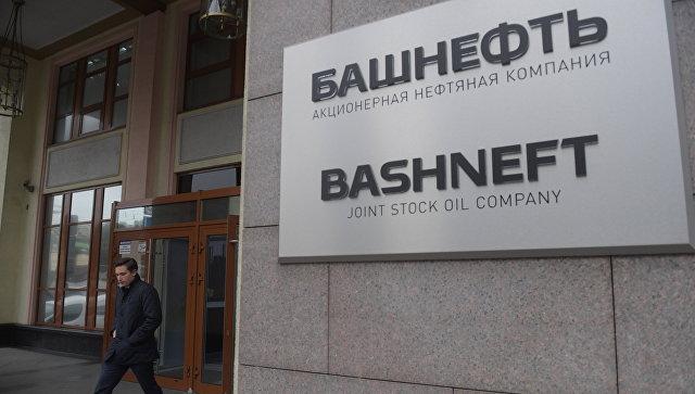 Офис нефтяной компании Башнефть. Архивное фото
