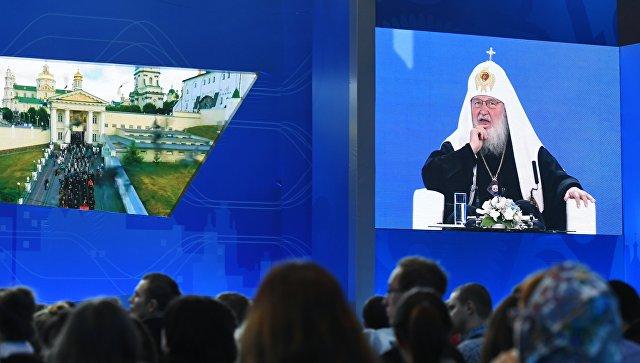 Русская молодежь способна наподвиг итворчество,— патриарх Кирилл