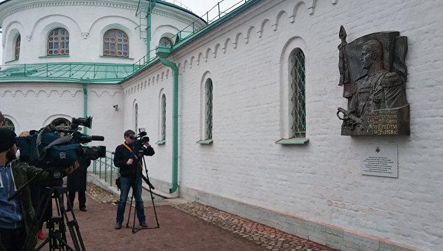 РВИО опровергло слухи о планах снова установить памятную доску Маннергейму