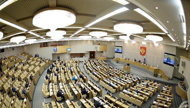 В ГД внесен проект поправок о правах кандидатов регионального уровня