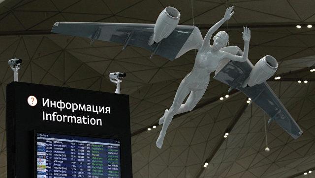 Транспортной полицией установлена личность человека, «заминировавшего» «Пулково»