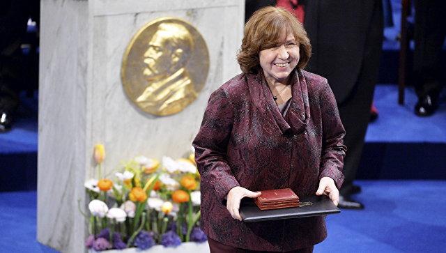 ВоФранции погибла нобелевский лауреат Светлана Алексиевич