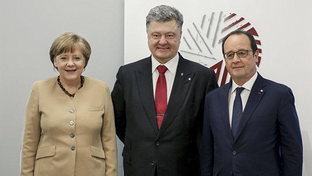 """Олланд, Меркель и Порошенко договорились о встрече в """"нормандском формате"""""""
