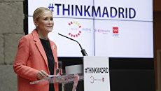 Глава автономного сообщества Мадрид Кристина Сифуэнтес на презентации Думайте о Мадриде