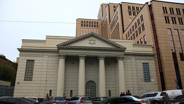 Хоральная синагога Золотая роза в городе Днепр