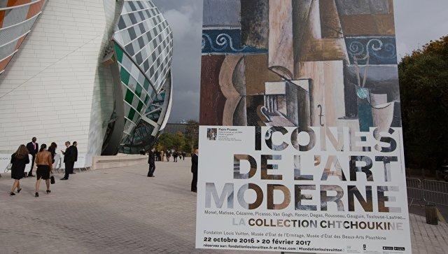 Выставка Ивана Айвазовского вТретьяковке побила рекорд посещаемости