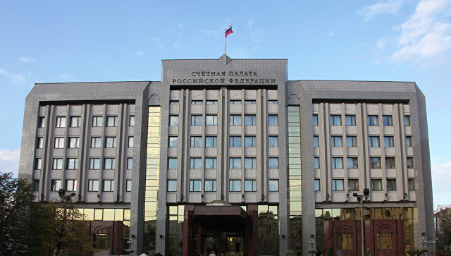 Здание Счетной палаты РФ. Архивное фото