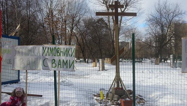 Участок, выделенный под строительство православного храма в парке Торфянка в Москве.