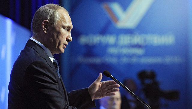 Путин 26 октября приедет в Крым на форум ОНФ