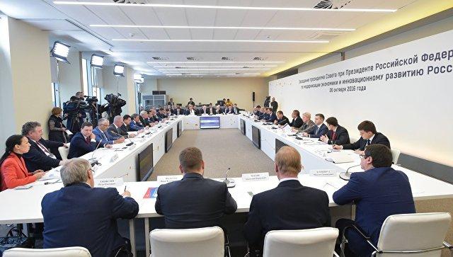 Медведев выступит нафоруме «Открытые инновации» втехнопарке «Сколково»