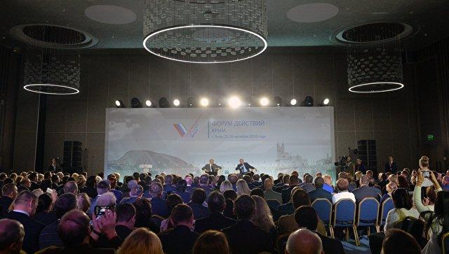 ЯМЭФ является важной площадкой для представления финансового иинвестиционного потенциала Крыма