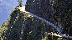 Дорога в Боливии. Архивное фото