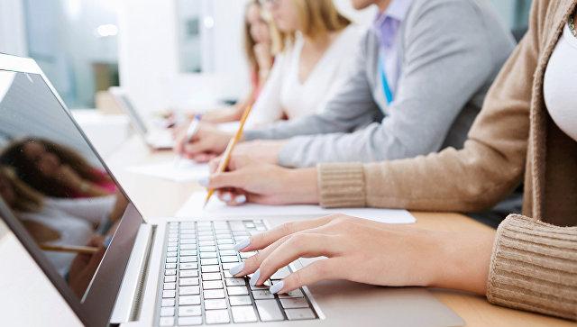 Молодые люди с ноутбуком. Архивное фото