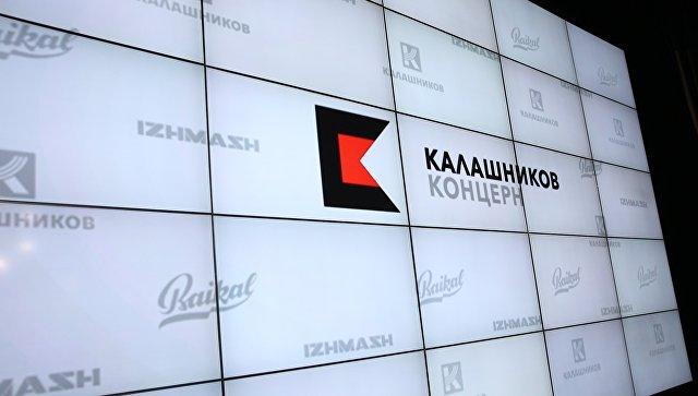 Баннер концерна Калашников. Архивное фото