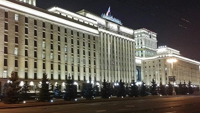 ВМинобороны РФ «умерили аппетит» порасходам на6%