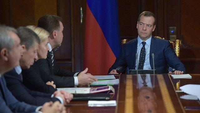 Медведев официально позволил НКО заниматься социальной реабилитацией людей сограниченными возможностями