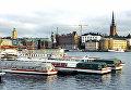 Вид на Стокгольм с причала