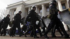 Спецназ украинской полиции у здания Верховной рады в Киеве