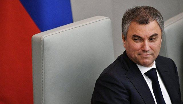 «Депутаты Государственной думы будут лично отвечать наобращения избирателей»— Вячеслав Володин