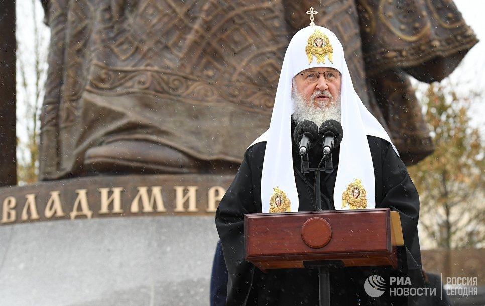 Патриарх Московский и всея Руси Кирилл выступает на церемонии открытия памятника князю Владимиру
