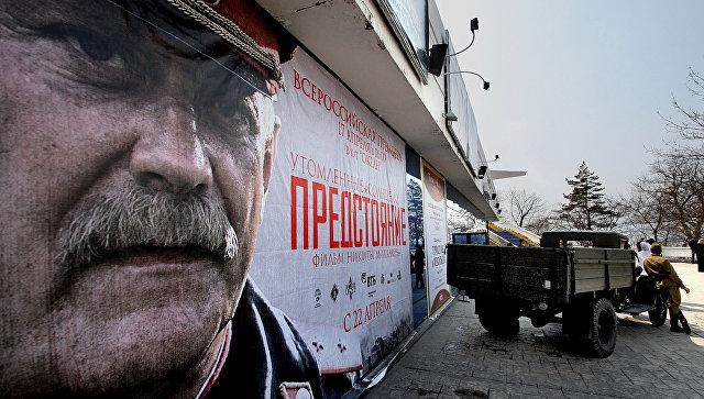 Премьера фильма режиссера Никиты Михалкова Утомленные солнцем-2: Предстояние прошла во Владивостоке