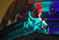Мультимедийное 3D-mapping шоу в Санкт-Петербурге