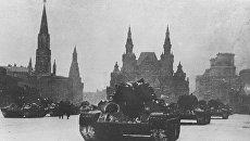 оенный парад на Красной площади 7 ноября 1941 года