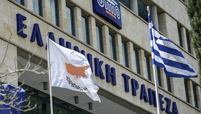 ООН: Соглашение обобъединении Кипра практически достигнуто