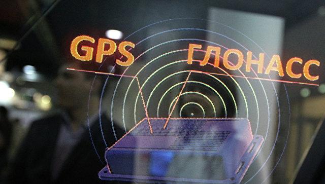 Надпись GPS Глонассв Центральном выставочном комплексе Экспоцентр. архивное фото