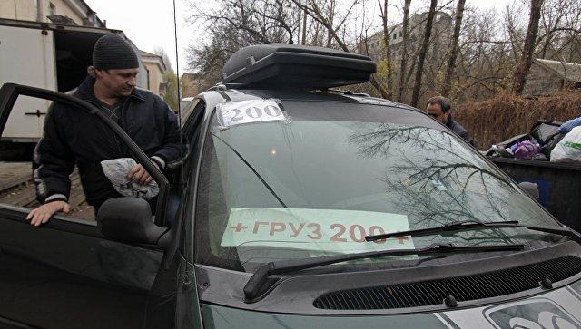 Украинские военные потерпели неудачу, пытаясь пробиться натерриторию ДНР