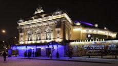 Здание Большого Санкт-Петербургского Государственного цирка на Фонтанке. Архивное фото