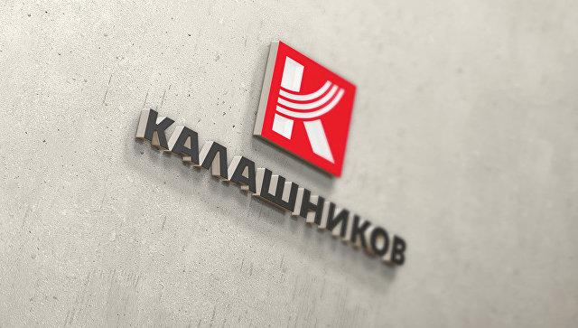 «Калашников» представил проект боевого катамарана-робота