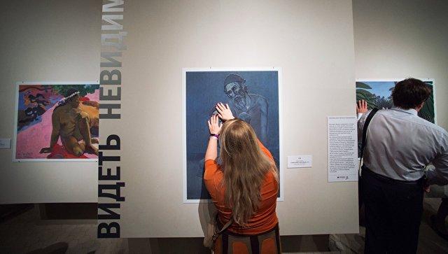"""В музее """"Новый Иерусалим"""" откроется выставка печатной графики Пикассо"""