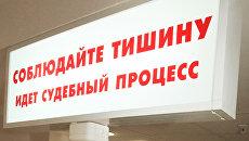 Суд отменил решение об усыновлении Глеба Агеева