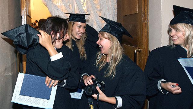Вручение дипломов. Архив