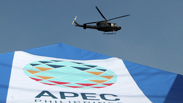 Эмблема саммита АТЭС. Архивное фото